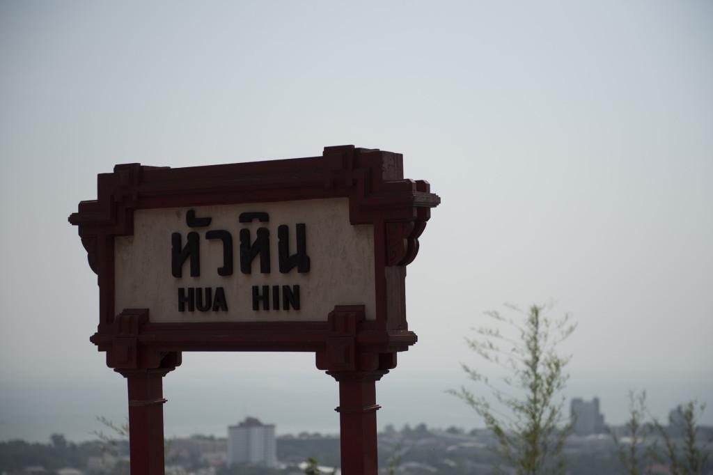 THAI-3266